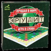 Эрудит (русский)