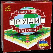 Эрудит (украинский)