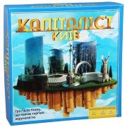Капиталист Киев. Игра-гид по Киеву