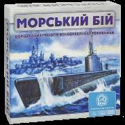 Морской бой (классика)