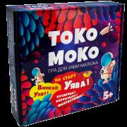 Токо Моко